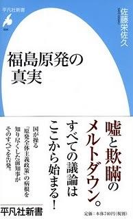 satoueisaku.jpg